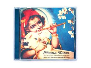 Mantra Kirtan CD