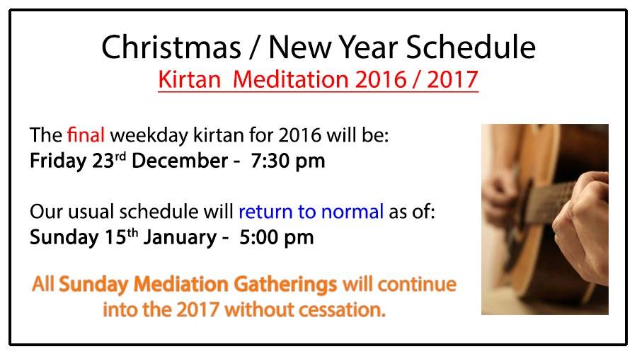 Kirtan Schedule 2017